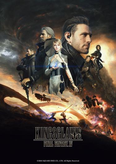KINGSGLAIVE_KeyArtB2p_SQEX_resize